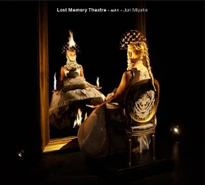Lost Memory Theatre by Jun Miyake